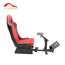 Buy racing simulator and get free shipping on AliExpress