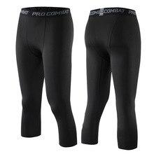 Компрессионные баскетбольные штаны новинка спортивные футбольные штаны эластичные быстросохнущие мужские леггинсы для фитнеса и бега размера плюс