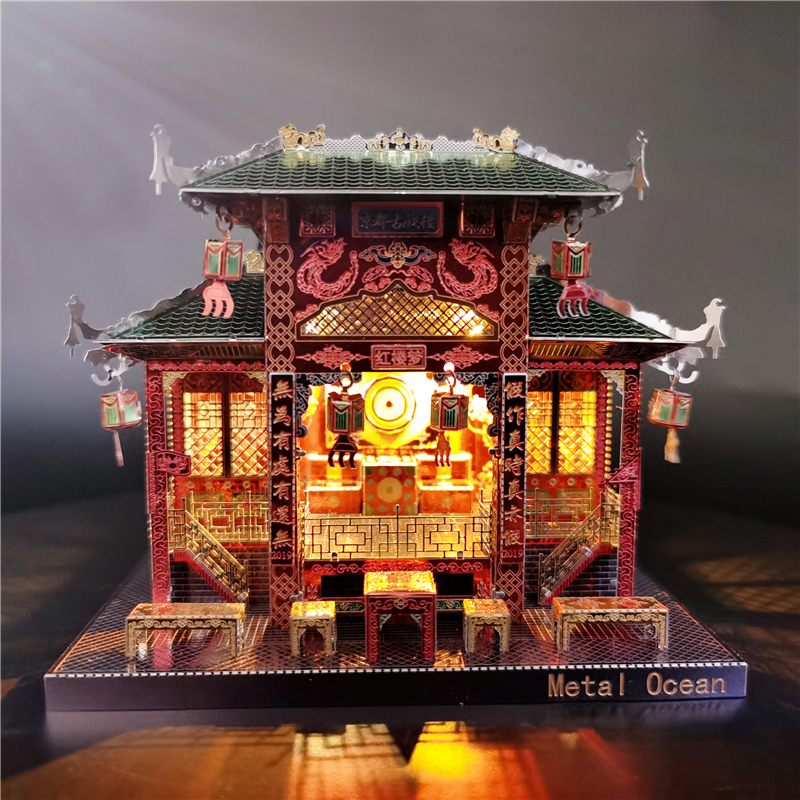 Metal Ocean 3D Metal Puzzle Chinese Ancient Theater Architecture DIY Assemble Model Laser Cut Jigsaw Building Toy Gift For Adult