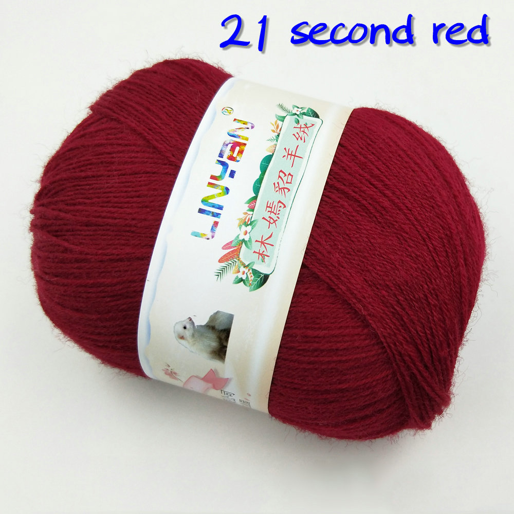 21 second red