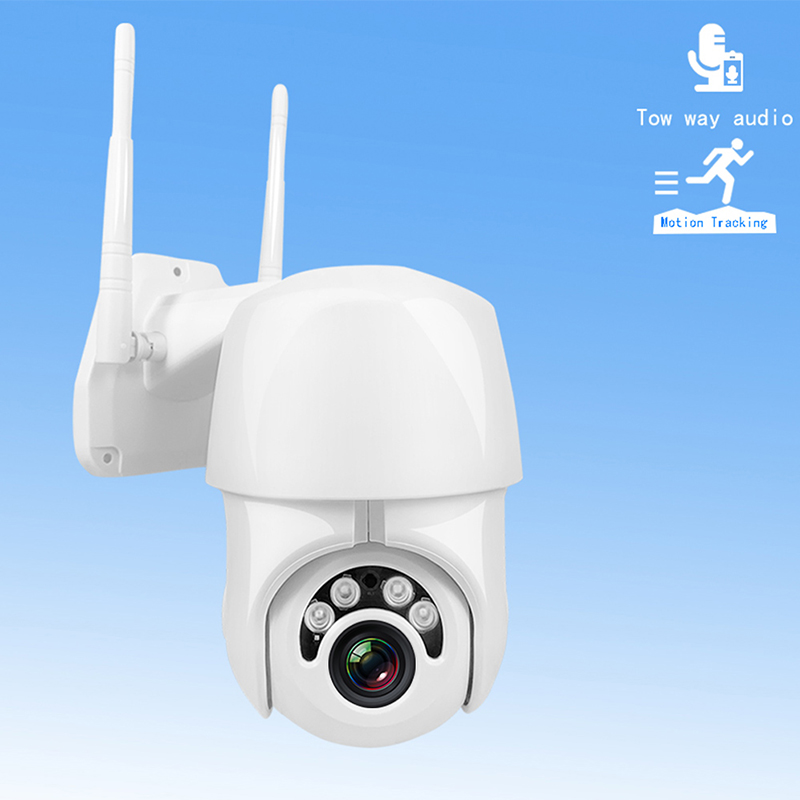 1080P PTZ IP Camera Outdoor Speed Dome Security Camera WiFi 4X Digital Zoom IR Night Vision Wireless CCTV Camera Surveillance