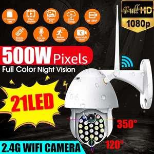 Wifi PTZ IP Camera 1080P 2MP S