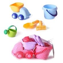 Beach Toys for Kids Baby Game Toy Children Sandbox Set Kit Summer Play Sand Water Cart Gifts