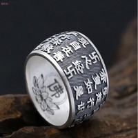 S999 Pure silver Ornaments Heart meridian Ring Men's Big size Wide Edition Restoring ancient ways Thai silver Frosted Ring
