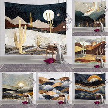 Art Deco Sun Moon Mountain Tapestry Forest Psychedelic Sun Moon Tree Mountain Tapestry Nordic Style Wall Hanging Room Home Decor