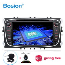 Bosion 2 din Android 10 araba DVD oynatıcı GPS Navi USB RDS SD WIFI BT SWC Ford Mondeo odak için galaxy ses radyo Stereo kafa ünitesi