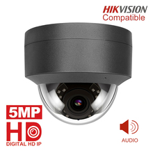 Compatible with Hikvision H.265 5MP IP Camera POE 2952*1944 Plug & Play Outdoor Dome Security Video Surveillance Cameras CCTV недорого