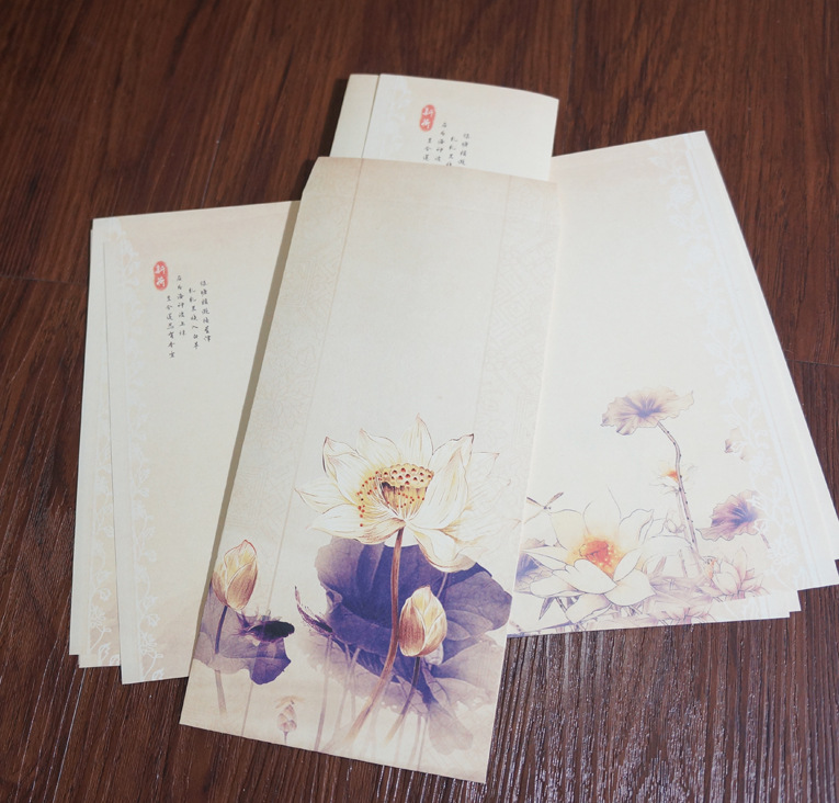 Sui Yue Fang Antique Style Beautiful Retro Chinese-style Writing Paper Envelop Package Chinese Style Verticle No. 5 Envelope Qin