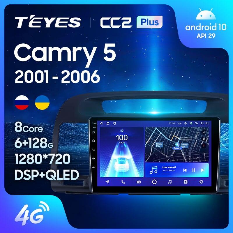 TEYES CC2L и CC2 Plus Штатная магнитола For Тойота Камри 5 XV30 For Toyota Camry 5 XV 30 2001 - 2006 Android до 8-ЯДЕР до 6 + 128ГБ 16*2EQ + DSP 2DIN автомагнитола 2 DIN DVD мультимедиа авто...