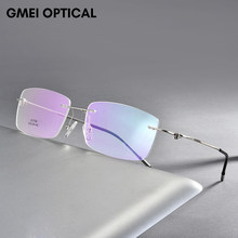 Alloy Screwless Rimless Glasses Frame Men Ultralight Square Eyeglasses Myopia Prescription Eye Glass Frameless Man Optical Frame