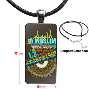 Image 5 - Ikhlas Islamic Muslim Surah Steel Color Glass Cabochon With Rectangle Shaped Pendant Choker Necklace For Women Children