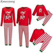Christmas Family Pajamas Mom Daughter Clothes MAMA PAPA BABY Look Father Son Matching Set C0578