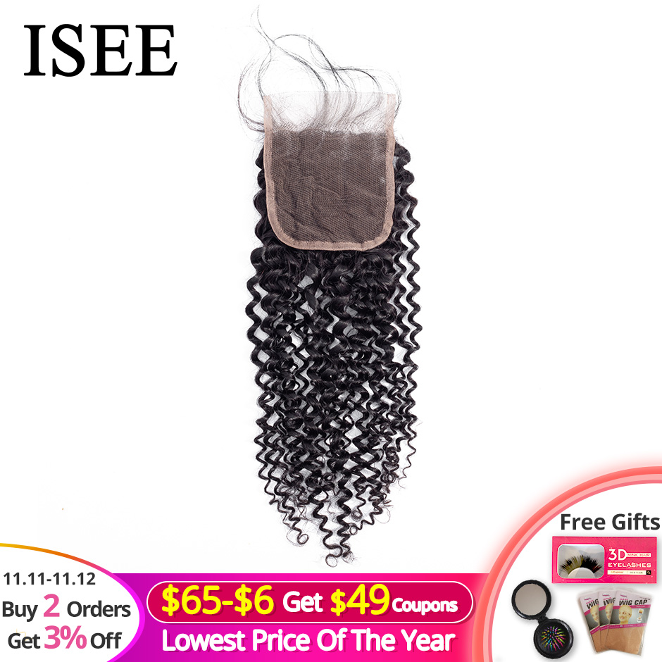 ISEE HAIR Kinky Curly Closure 4*4 Free Part 100% Remy Human Hair Bundles 8-20 Inch Swiss Lace Closure Free Shipping Nature Color