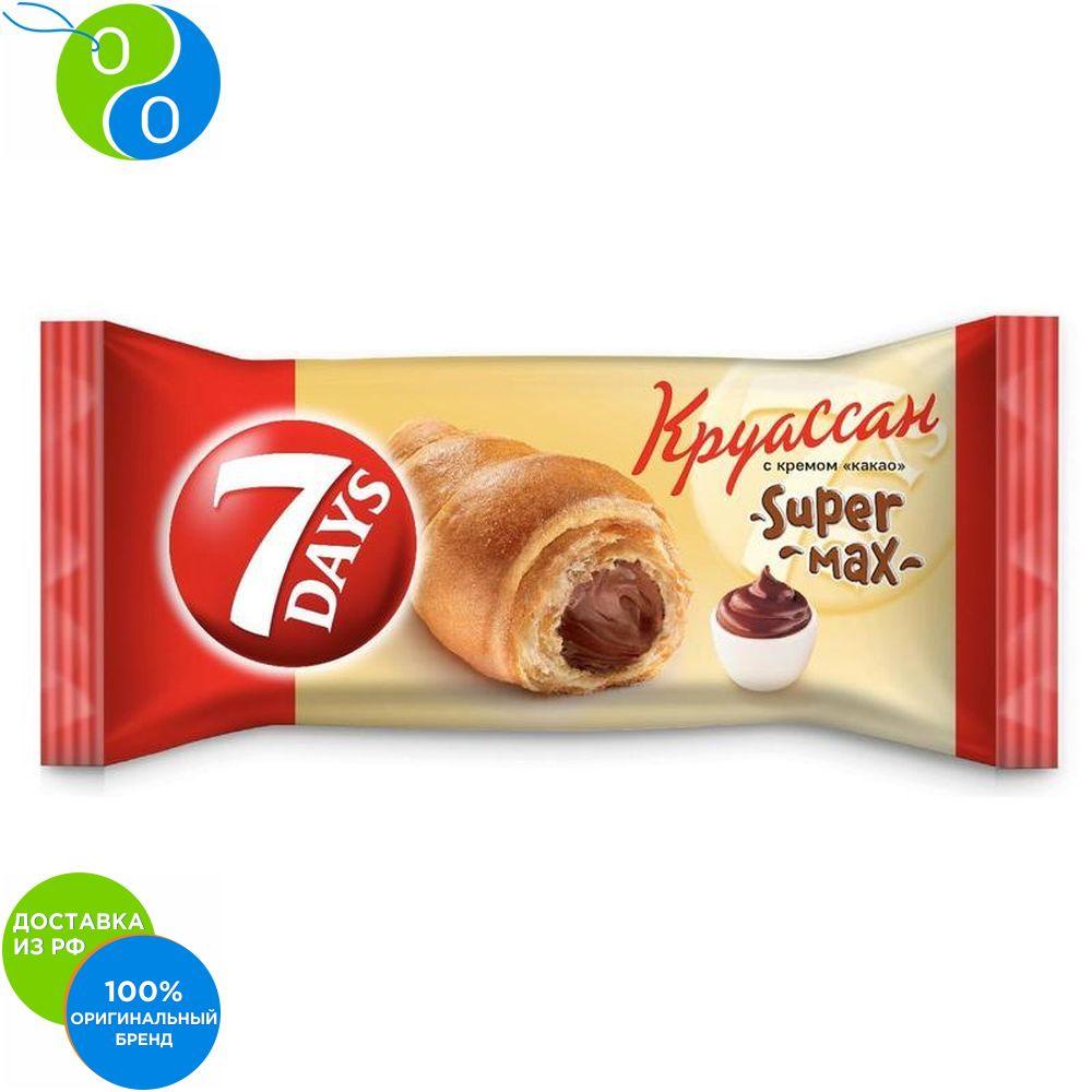 Круассаны 7DAYS с кремом какао 110 гр