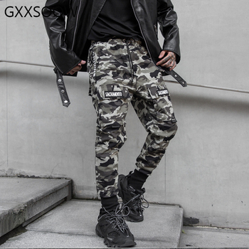 Camouflage Harem Pant Men Fashion Streetwear Punk Hip Hop Casual Joggers Trousers Male Dancing Pant Black US Size GM291