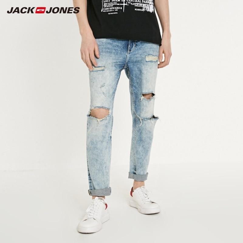 JackJones Men's Fashion Ripped Washed Jeans| 219132509