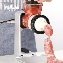 Trituradora de carne Manual potente, picadora de alimentos Manual, licuadora para picar carne, frutas, nueces, trituradoras de salchichas