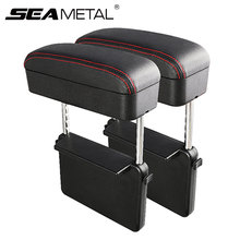 Car Center Console Arm Rest Car Styling Auto Seat Gap Organizer Arm Rest Box Universal Car Armrest Box Elbow Support Adjustable