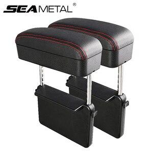 Image 1 - Car Center Console bracciolo Car Styling sedile Auto Gap Organizer scatola bracciolo scatola bracciolo universale per Auto supporto gomito regolabile