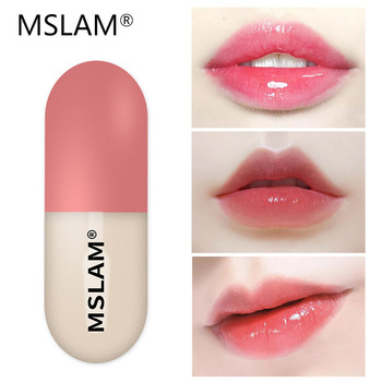 MSLAM Lip Plumper Lip Enrichment Oil Fuller Lips Lightening Liquid Lip Gloss Reduce Pigmentation Pink Lips Long Lasting Smooth image