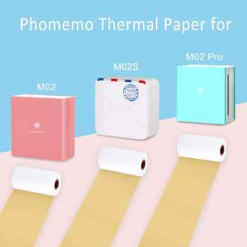 Phomemo Self-Adhesive Thermal Paper Roll Transparent Gold for Phomemo M02/M02S/M02 Pro Printer Printable Photo Sticker Paper