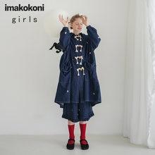 Imakokoni женские 2019 новая джинсовая куртка японский Большие