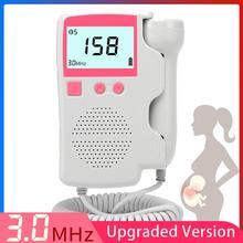Aggiornato 3.0MHz Doppler Fetale Monitor di frequenza cardiaca Casa Gravidanza Del Bambino Fetale Suono Rivelatore della Frequenza Cardiaca Display LCD Nessuna Radiazione