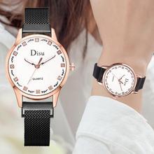 купить 2019 Women Magnet Watch Fashion Diamond Rhinestone Ladies Watches Top Brand Luxury Crystal Quartz Wristwatches Female Clock xfcs дешево