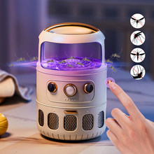 2021New Electric Shock Mosquito Killer Lamp USB Fly Trap Zapper Mata Muggen Insect Killer Anti Mosquito Trap For Bedroom Outdoor