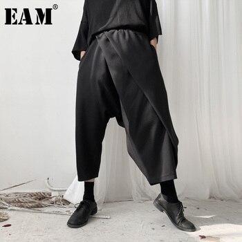 [EAM] High Elastic Waist Black Brief Split Harem Trousers New Loose Fit Pants Women Fashion Tide Spring Autumn 2021 19A-a568 - discount item  32% OFF Pants & Capris