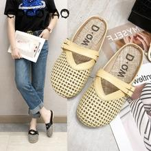 Female Sandals In The Summer Of 2019 New Outer Wear Fashionable Joker Web Celebrity Heelless Lazy Grandma Baotou Half Slippers23