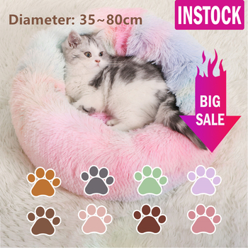 Round Plush Cat Bed House Cat Mat Winter Warm Sleeping Cats Nest Soft Long Plush Dog Basket Pet Cushion Portable Cama Para Gato cat hammock bed detachable breathable cats products for pets top quality pet bed for cats cama para gato