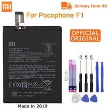 Xiao mi โทรศัพท์เดิมแบตเตอรี่ BM4E สำหรับ Xiao mi mi Pocophone Poco F1 3900mAh เปลี่ยนแบตเตอรี่เครื่องมือฟรี