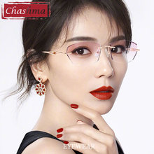 Женские очки без оправы chashma с титановыми линзами серого