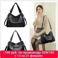 handbags women genuine leather 2020 black fashion shoulder bag for women big crossbody women bag for shopping pommax B19 003