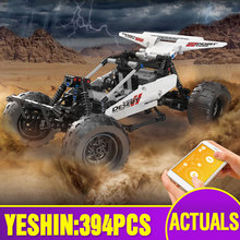 New 20033 Technic Car Model Compatible With MOC 1812 PF Buggy 2 APP Control Motor Car Toys Building Blocks Kids Christmas Gifts