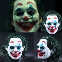 New Movie Joker Mask Joaquin Phoenix Joker Cosplay Arthur Latex Mask H