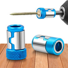 """Universal Magnetic Ring 1/4""""Metal Screwdriver Bit Ring For 6.35mm Shank Anti-Corrosion Drill Bit Magnet Powerful Ring"""