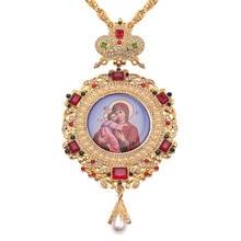 Ортодоксальная эллиптическая Корона, крест, ювелирное изделие, религиозная икона, византийский распятие, ожерелье Девы Марии, Бишоп, икона, распятие