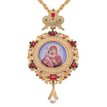 Orthodox Elliptic Pectoral Crown Cross Jewelry Religious Icon Byzantine Crucifix Necklace Virgin Mary Bishop Priest Episcopal