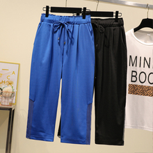 Pants Women Summer High Waist Plus Size Casual Loose Broadcloth Cotton Black Dra