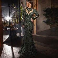 Зеленое с длинным рукавом мусульманские Вечерние платья юбкой