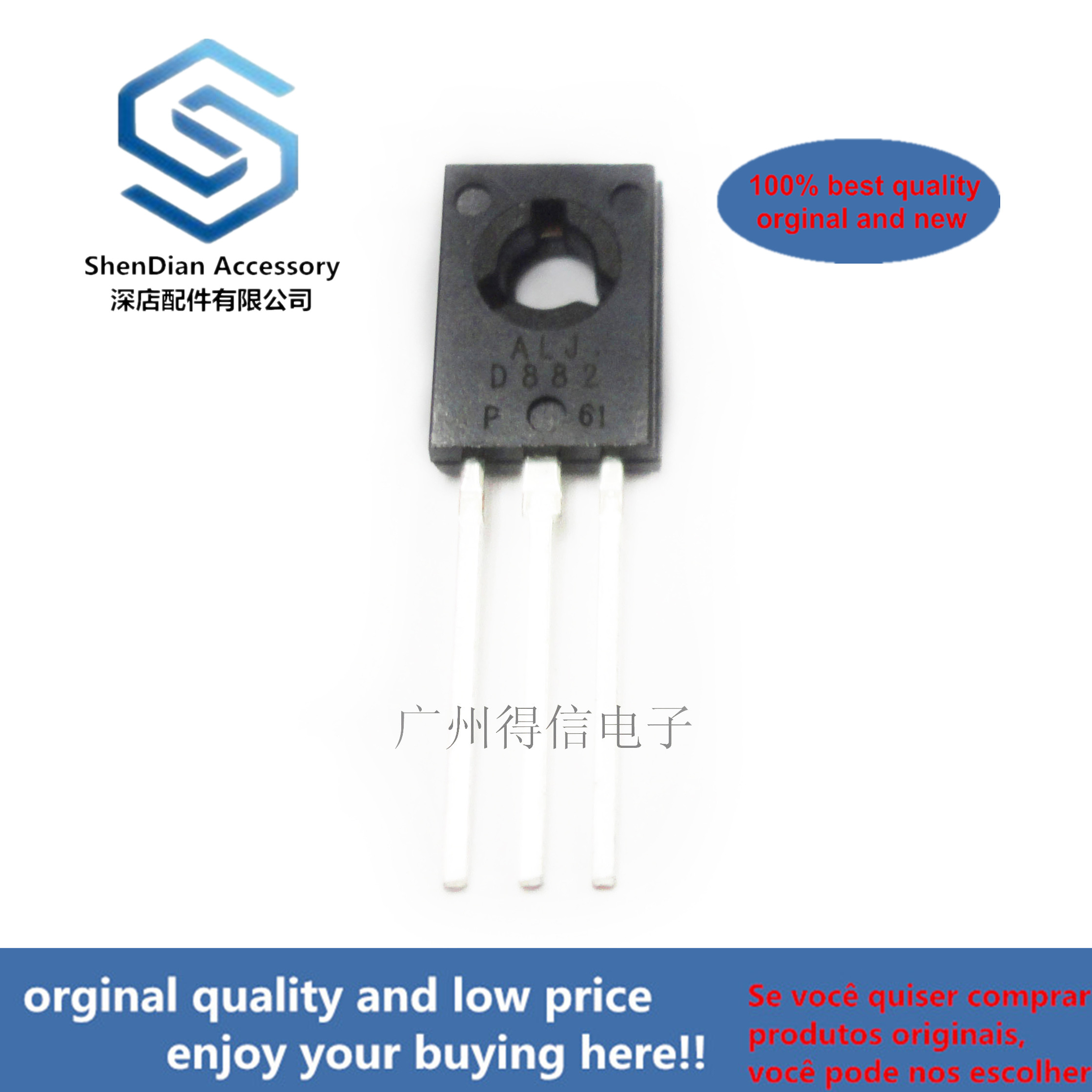 30pcs 100% Orginal New D882P D882 To-126 Bipolar Junction Transistor Real Photo