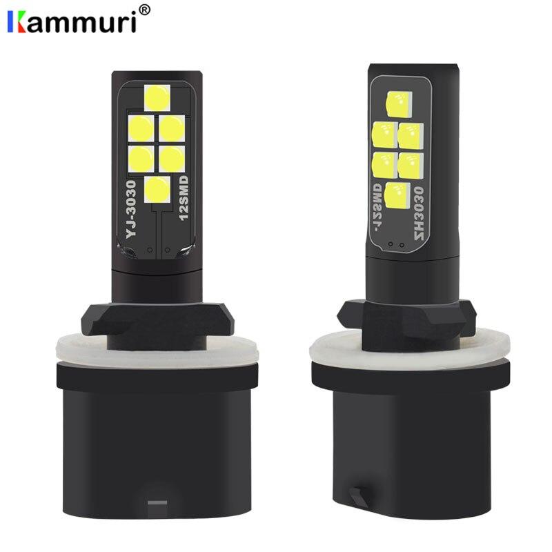 KAMMURI 2 шт. H27W1 H27W/1 880 светодиодные лампы противотуманный светильник s для автомобилей светодиодные противотуманные фары 12SMD 3030 Автомобильный ...