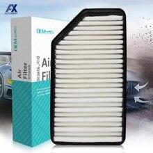 Воздушный фильтр двигателя автомобиля для hyundai Accent Solaris Verna Veloster, для Kia Soul Rio Pride 28113-1R100 281131R100 комплект аксессуаров