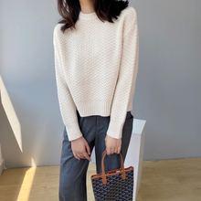 Обтягивающий Модный женский осенний свитер с круглым вырезом