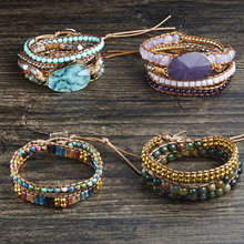 Bohemian 5-layer Amethyst Natural Stone Alloy Hand-knotted Bracelet Women Crystal Resin Leather Rope Charm Wrap Bracelets