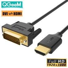 QGeeM Kabel HDMI do DVI HDMI DVI Dwukierunkowy adapter do Xiaomi Xbox Serries X PS5 PS4 TV Box Chromebook Laptopy Tablety Notebook Cyfrowy przewód 1080P Męski na męski DVI do HDMI Kabel rozdzielacza DVI-D Kable