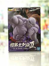 ในสต็อกOriginal Banpresto Dragon Ball CHOSENSHIRETSUDENⅡ Jirenของเล่นFigures Brinquedos(China)