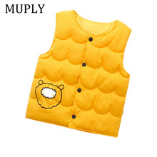 Baby Girls Jacket 2020 Autumn Winter Jacket For Girl Coat Kids Warm Outerwear Coat For Girl Clothes Children Jacket 1 2 3 4 Year cheap MUPLY 0-6m 7-12m 13-24m CN(Origin) Unisex Cotton Microfiber Acrylic CE008 Fits true to size take your normal size Vest